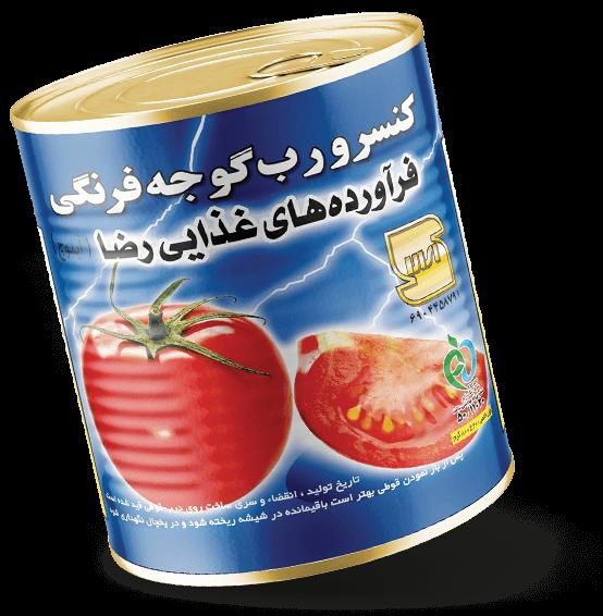 کنسرو رب گوجه فرنگی آبی